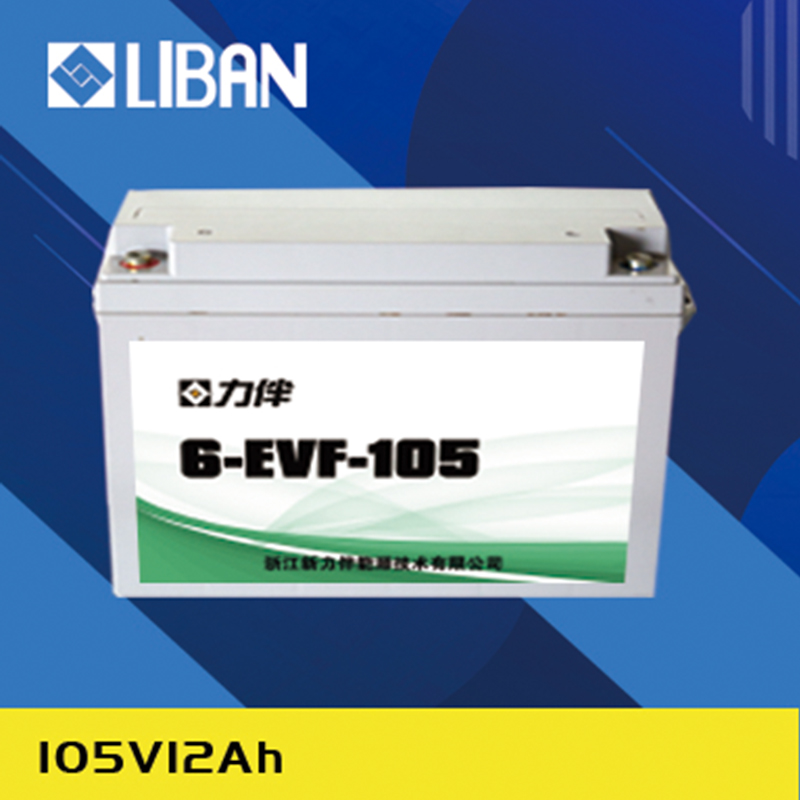 105V12AH